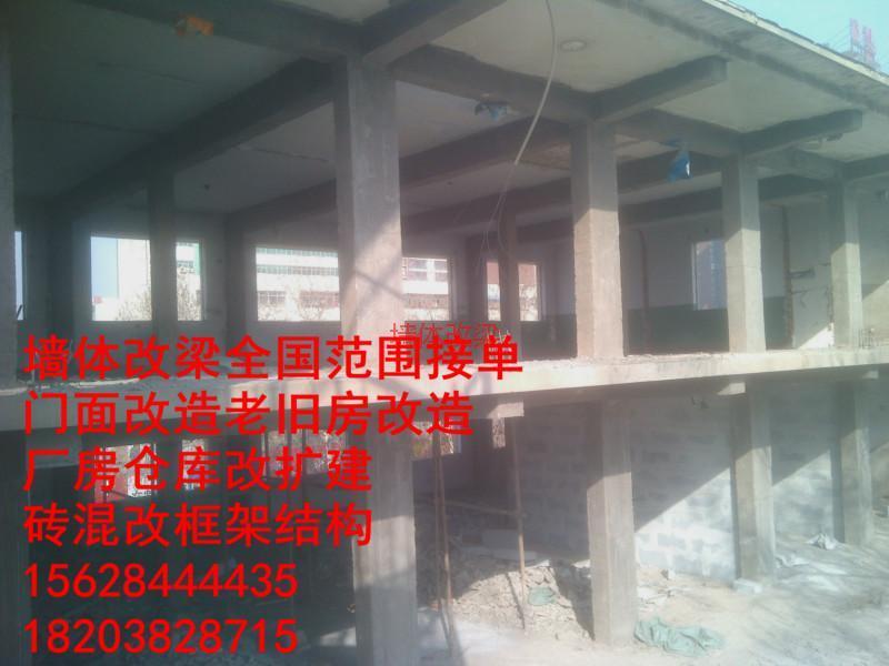 供应墙改梁收费标准,按米算价格,合理价格,技术精湛