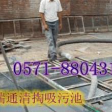 供应上虞专业高压清洗管道疏通公司