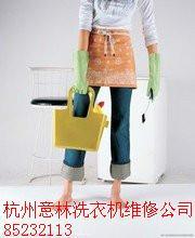 供应杭州雅戈尔御西湖附近洗衣机维修