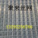 地暖/舒乐板/煤矿支护电焊网片图片