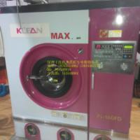 绿洲设备干洗机水洗机专业维修保养