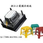 台州注射模具厂凳塑胶模具凳子模具图片