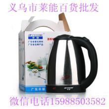 供应电热水壶 不锈钢电热水壶 2升半球水壶 快速烧水壶批发