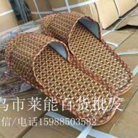 竹藤养生拖鞋