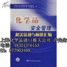供应上海除臭剂进口报关代理/上海除臭剂进口报关代理公司