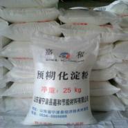 厂家生产制香粘合胶粉添加剂嘉和节图片