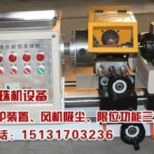 二手佛珠加工机械佛珠加工机械哪里有小型佛珠机器图片