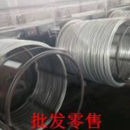 新疆铁丝批发零售厂家报价图片