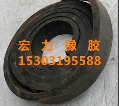 供应平板橡胶止水带价格平板橡胶止水带厂家规格多种型号可定做