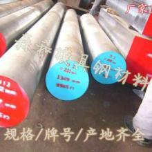 厂家供应进口KM-2韧性高速钢/KM-2工具圆钢/规格齐全/切割零售批发