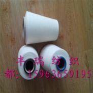 涤棉反捻纱T65/C35配比21支32支图片