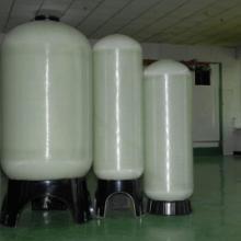 供应各种规格玻璃钢树脂罐  玻璃钢罐批发价格 玻璃钢过滤罐 水处理设备