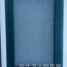 供应安达卫士石家庄金钢网防盗窗防护窗  夏日必备,安全有保障