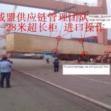 供应二手工程设备进口报关代理物流公司