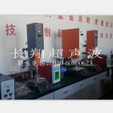 供应医用耗材焊接机-医用耗材超声波焊接机