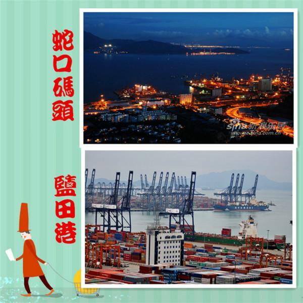 好的国际货运槟城海运散货槟城国际拼箱拼柜好的国际货运 散货海运拼箱