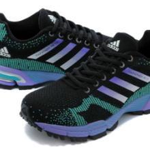供应2015新款阿迪达斯马拉松跑步鞋