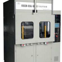 供应马桶盖热板焊接机