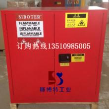 供应化学品柜/危险化学品柜