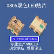 0603蓝灯贴片LED发光二极管灯珠图片
