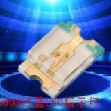 供应0603LED蓝灯发光二极管指示灯光源