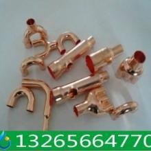 供应红铜氧化物除锈剂