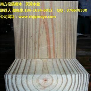 南方松防腐木规格板材图片
