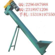 供应保定螺旋输送机保定畅销的螺旋输送机保定最专业的螺旋输送机批发