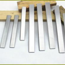 供应木工刨刀木工刨刀价格木工刨刀刀片