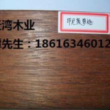 供应青岛菠萝格地板价格 青岛菠萝格地板厂家批发 青岛菠萝格库存板材直销图片