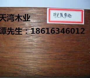 安徽菠萝格防腐木制造商图片