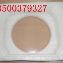 重庆泡沫包装 专业重庆珍珠棉 电子仪器电器防护 运输珍珠棉包装厂家 包装图片