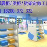 供应都江堰婴童母婴店展柜厂制作展示柜