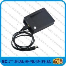供应ID卡读卡器TKEM4100免驱即插即用