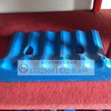 供应破碎机球磨机高锰钢耐磨衬板,耐磨衬板生产厂家图片