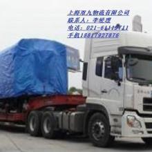 供应上海到石渠县物流专线批发