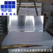 2A90铝材图片