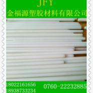 PVDF管材图片