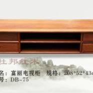 红木家具网正宗富丽电视柜视听柜图片