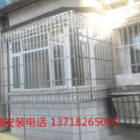 北京昌平区防护栏安装哪里有?昌平区防盗窗加工厂家?