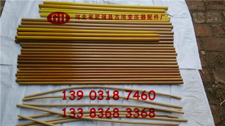 供应14×18绝缘纸管