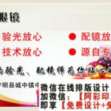 供应广告宣传名片卡片设计制作印刷定制模板图片在线设计网络上页版批发