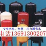 供应北京顺义专业批发压力罐变频器供水