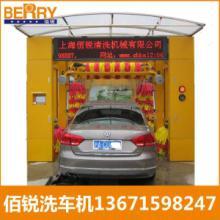 供应自动电脑洗车设备,洗车机价格,洗车效果,洗车产品,洗车机品牌