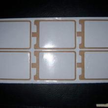 供应ITO导电膜偏光片