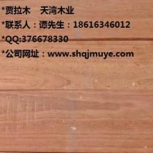 供应云南贾拉木最新报价 2015年正宗澳洲红木图片 贾拉木市场明码标价