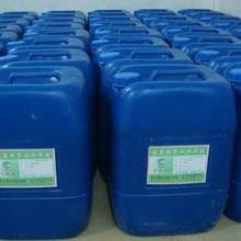供应阻垢剂