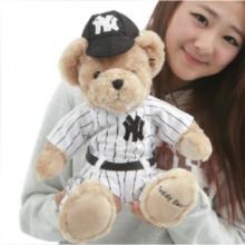 供应泰迪熊 ,泰迪熊报价,泰迪熊价格,泰迪熊最便宜,泰迪熊批发