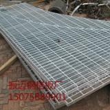 供应安平质量最好钢格板厂