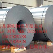 供应冷轧板卷,冷轧板卷价格,冷轧板卷供应商